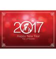 Chinese new year 2017 7
