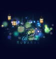 eid al adha greeting card vector image vector image