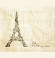 eiffel tower icon over old paper background vector image
