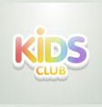 kids club fun 3d rainbow letters in light vector image vector image