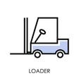 loader or forklift truck delivery service vector image