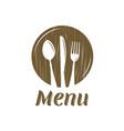 restaurant menu logo or label cooking cuisine vector image vector image