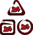 set of images snake a symbol of 2013 vector image vector image