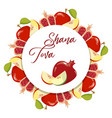 shana tova jewish new year banner with vector image