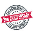 2nd anniversary round grunge ribbon stamp vector image vector image