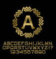 golden angular letters and numbers with a initial vector image vector image