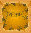 cover halloween vector image vector image