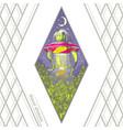 extraterrestrial guest stealing marijuana vector image vector image