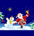 joy of christmas vector image vector image