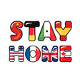 stay home slogan quarantine due to covid-19 vector image