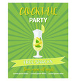 cocktail party green poster template vector image vector image