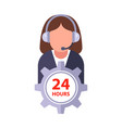 help 24 hours girl operator for communicating vector image vector image