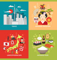 Japan Concept Icons Set vector image vector image