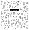shana tova vector image