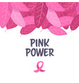 world cancer day pink ribbon icon on breast vector image