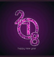 2018 stylish typography banner with purple vector image