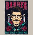 barbershop vintage colorful poster