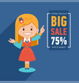 big sale banner holiday discount 75end of season vector image