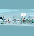 family bike vector image
