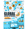 global social network and internet vector image