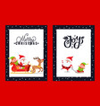 holly jolly greeting card with santa deer elf vector image