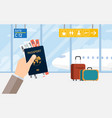 man with passport and boarding pass waiting vector image