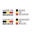 simple made in belgium gemaakt in belgie dutch vector image