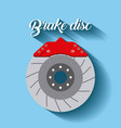 automotive industry brake disc auto part