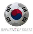 republic of korea vector image