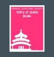 temple of heaven beijing china monument landmark vector image