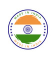 made in india round label vector image