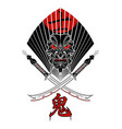 demon samurai 0002 vector image vector image
