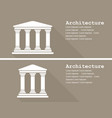 greek temple icon flat vector image vector image