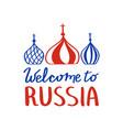 minimalist design phrase welcome to russia l vector image vector image