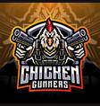 chicken gunners mascot logo vector image vector image