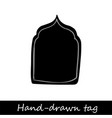 hand drawn handmade craft knitting and art vector image
