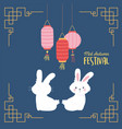 happy mid autumn festival greeting card white vector image vector image