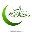 Ramadan Kareem calligraphy swirls vector image vector image