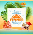 summer party poster vector image vector image