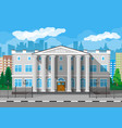 bank building with city skylines behind vector image