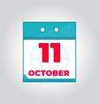 11 october flat daily calendar icon vector image vector image