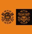 black and white t-shirt design a tiger biker vector image vector image