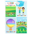 children s special day colorful poster of four vector image vector image