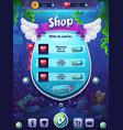 fish world shop screen vector image vector image