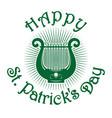 green lyre icon happy st patricks day vector image