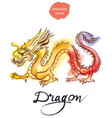 yellow-red dragon vector image vector image