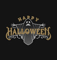 halloween night vintage style emblem on a dark vector image vector image