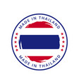 made in thailand round label vector image