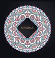 meditation abstarct mandala vector image vector image