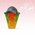 Ramadan traditional lantern vector image vector image